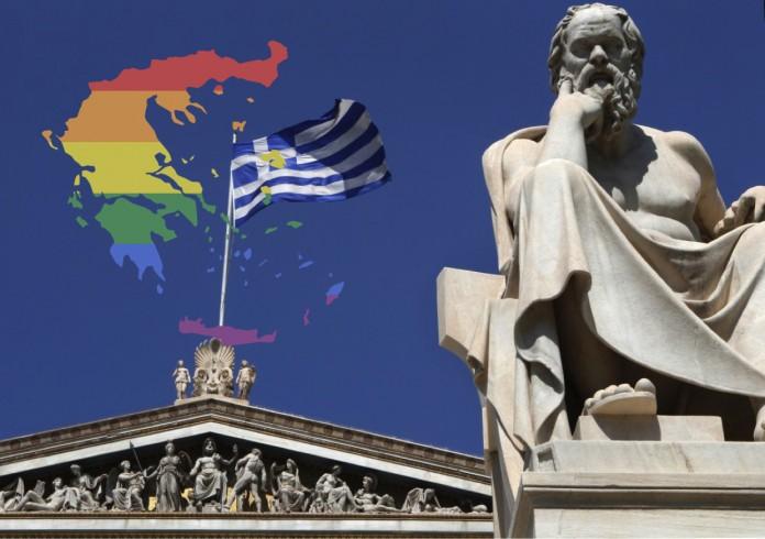 Greek Civil Unions