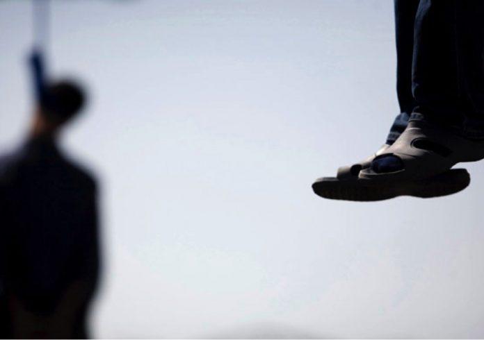 Iran Executes Teen
