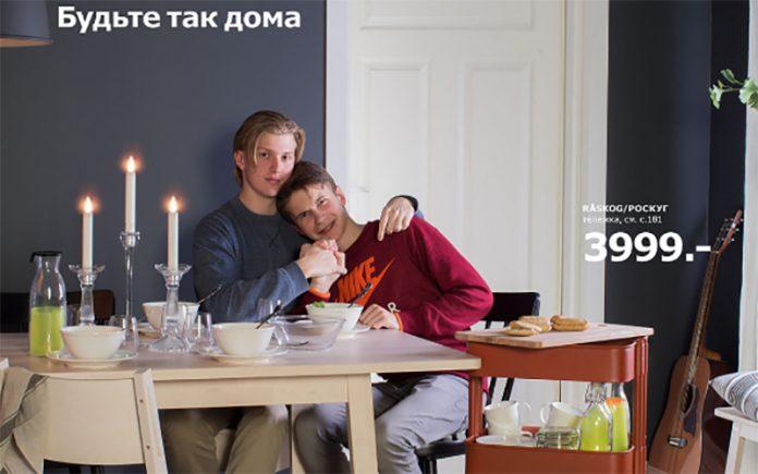 (Ikea Russia Website)