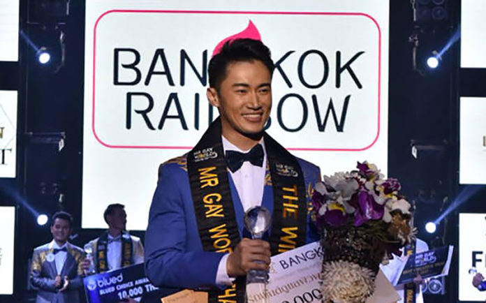 Mr Gay Thailand Pattanajuk Vipadakul (Supplied)