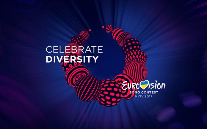 New Eurovision logo, 'Celebrate Diversity' for Ukraine 2017