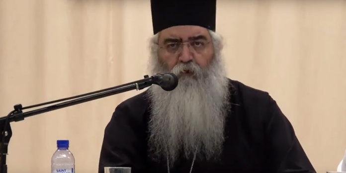 cyprus bishop