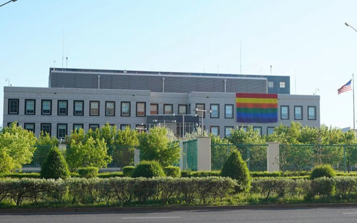 US Embassy in Kazakhstan International Day Against Homophobia (IDAHOBIT)