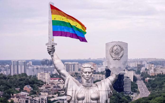 Ukraine rainbow flag